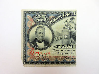 Greece 1922 Emergency Issue Left Half 25 Dr. / 12 1/2 Drachmai P-60 Fine ABNC