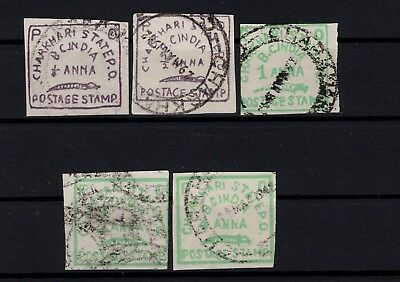 P103105 / CHARKHARI / INDIAN STATE / SG # 5a / 9 OBLITERES / USED