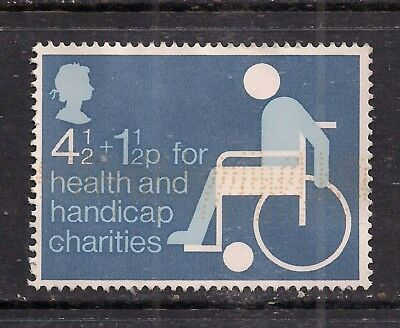 GB 1975 QE2 4 1/2p Health & Handicap Funds Used Stamp SG 970.( T269 )