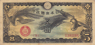 5 Yen Very Fine Banknote From Japanese Occupied China 1939!pick-M20!