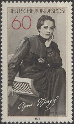 Stamp Germany Sc 1287 1979 Agnes Miegel Poet Short Film Festival Oberhausen MNH