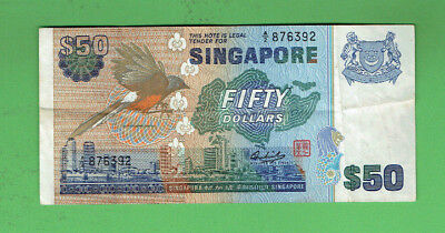 #D138.  Singapore Fifty Dollar Banknote, Serial No. A2 876392