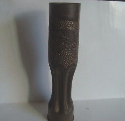 Vintage WW1  trench art brass vase with rose on it