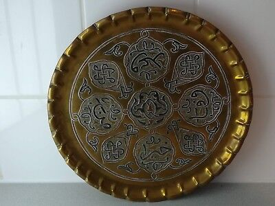Quality Vintage Islamic Persian Middle Eastern Brass and Copper Wall Plate HEAVY