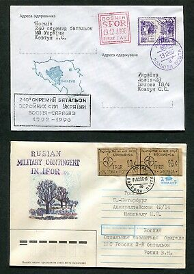Lot Of  5 Covers, 1 Postcard,  U.n. Nato Ifor And Sfor Forces In Bosnia