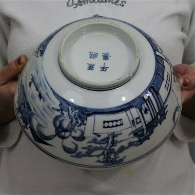 A Fine 19Th Century Chinese Qing Dynasty Blue & White Porcelain Bowl Kangxi Mark