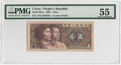 1980 1 Jiao China Peoples Republic Banknote Pick# 881a PMG 55 About Uncirculated