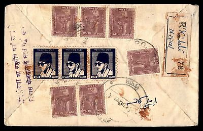 Kathamandu Nepal Registered Cover With Strips And Pair