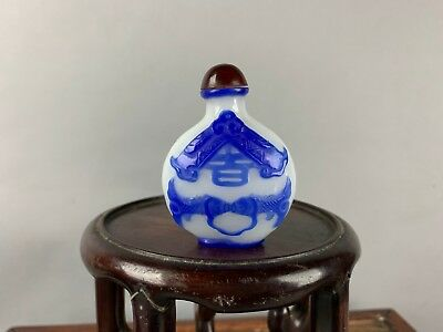 20th C. Chinese Blue-Overlay White Glass Snuff Bottle