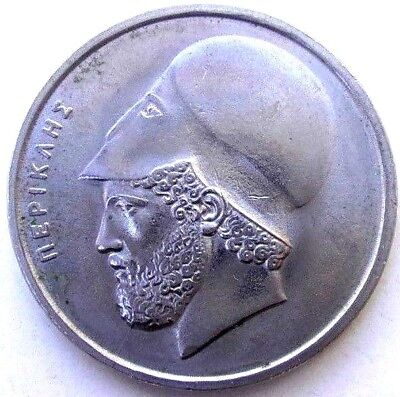 Greece Coins, 20 Drachma 1984, Pericles