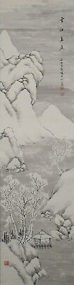 #1128 Japanese Hanging Scroll: Winter Landscape