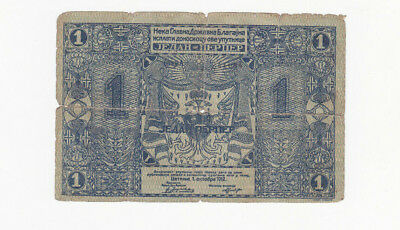 1 Perper Vg Banknote From Montenegro 1912!pick-1!