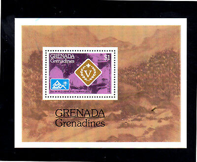 GRENADA GRENADINES #90  1975 QUEENS SCOUT AWARD MINT  VF NH  O.G S/S  a