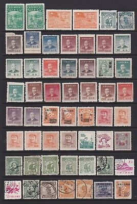 China.   Various Mint & Used.     (3)