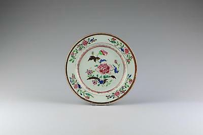 Very Fine 18thC Chinese Qing Qianlong Famille Rose Floral Porcelain Dish / Plate