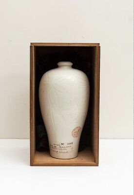 Chinese Antique/Vintage Ding Ware White Glazed Vase With Box