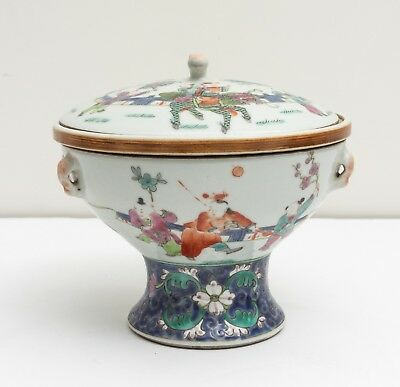 Chinese Antique/Vintage Famille Rose Stem Bowl With Cover