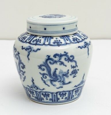 Chinese Antique/Vintage Tian Mark Jar With Cover around 1950