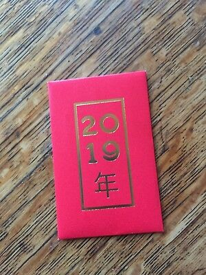 Rare Starbucks $100 value Chinese New Year 2019 Gift Card  Year of The Pig