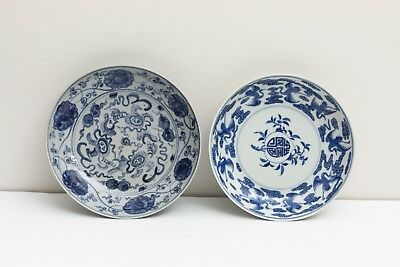 Set Of 2 Chinese Antique/Vintage Blue And White Dishes