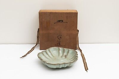Chinese Antique/Vintage Dish/Brush Washer With Box