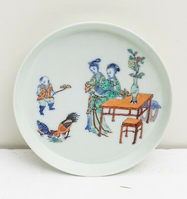 Chinese Antique/Vintage Dish