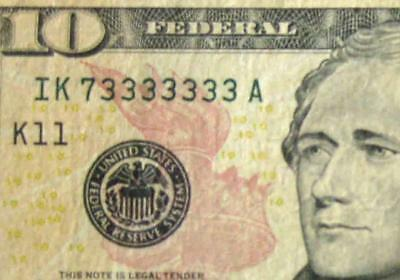 $10 2006 ::: 73333333 ::: Fancy Near Solid Binary Serial Number