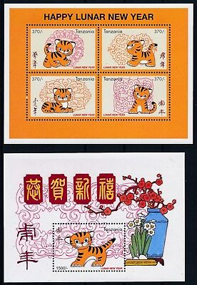 [H15938] Tanzania YEAR OF THE TIGER Good set of 2 sheets very fine MNH