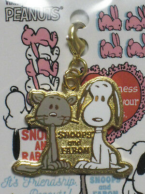 PEANUTS Snoopy and Faron Zipper Pull Charm, SNOOPY TOWN Shop Event Exclusive