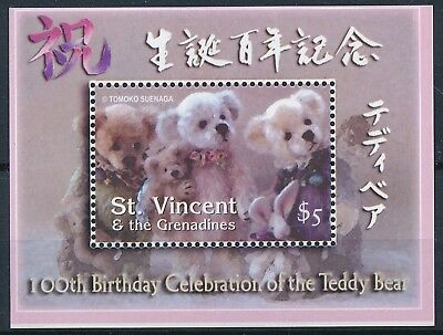 [H16449] St Vincent Grenadines 2002 TEDDY BEAR - Toys Good sheet very fine MNH