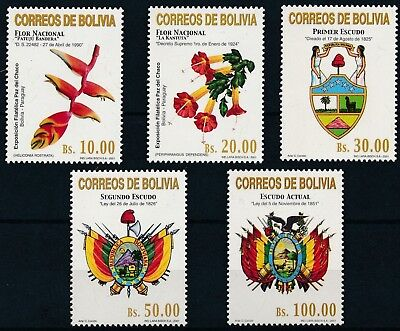 [H16459] Bolivia 2001 EMBLEMS/ FLORA Good set of stamps very fine MNH VALUE 253$
