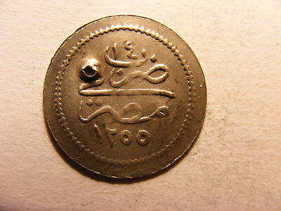 Ottoman Empire Silver Coin AH1255 Year 14, HOLED