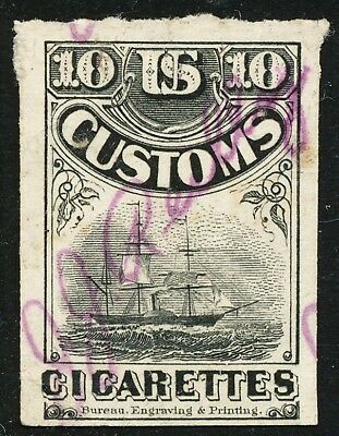 Dr Jim Stamps Us 10 Cigarettes Custom Stamp Used No Reserve Free Shipping