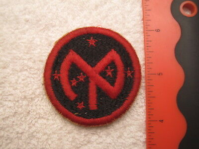 WW II US ARMY 27th INFANTRY DIVISION  AUTHENTIC VINTAGE ORIGINAL VARITION  PATCH