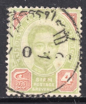 3035 - Thailand - Siam 1887 -1891 King Chulalongkorn - Used Stamp