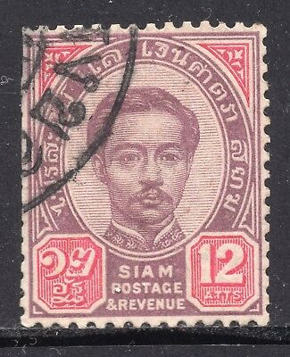 3036 - Thailand - Siam 1887 -1891 King Chulalongkorn - Used Stamp