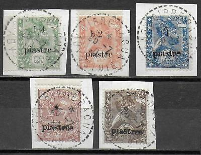 Ethiopia stamps Collection 5 stamps on fragments HIGH VALUE!