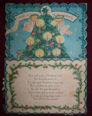 Vintage Mid Century Pop Up 3D FOLD OUT HALLMARK CHRISTMAS CARD    FREE SHIPPING