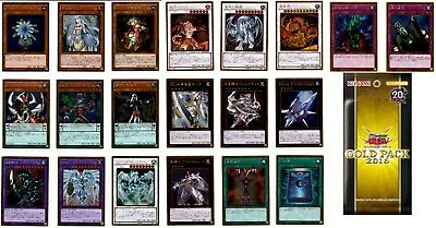 Japanese Yugioh Complete 20 card Gold Pack Rare Set 2016