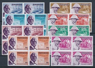 [G89612] Rwanda good imperforated set Very Fine MNH stamps in blocks of 4
