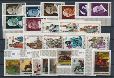 [G89629] Rwanda good imperforated lot Very Fine MNH stamps