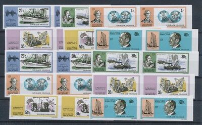 [G89644] Rwanda good imperforated lot Very Fine MNH stamps