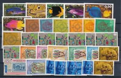 [G89808] Haiti good lot Very Fine MNH stamps