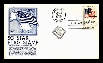 Dr Jim Stamps Us 50 Star Flag Hawaii Statehood Cs Anderson Fdc Cover Honolulu