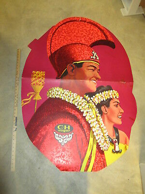 C&H Sugar 1960s store display 2 sided sign Hawaii KING & QUEEN/ukelele lei (1)