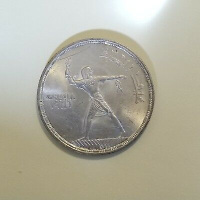 50 Piasters Silver Egyptian coin Uncirculated 1956 Liberty .
