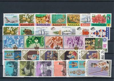 [G126406] Bahamas good lot of stamps very fine MNH