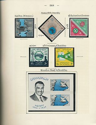 EGYPT 1964 Sheets Flags MNH MH (Appx 40+) (KR 339