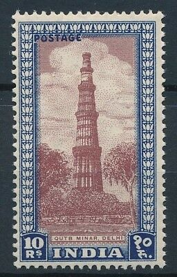 [3508] India 1949 the good stamp very fine MNH value $350