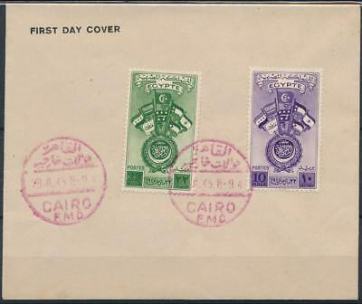 [3571] Egypt very nice old first day cover - see photo